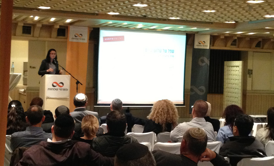 הרצאה בכנס לקוחות עסקיים בנק מזרחי טפחות
