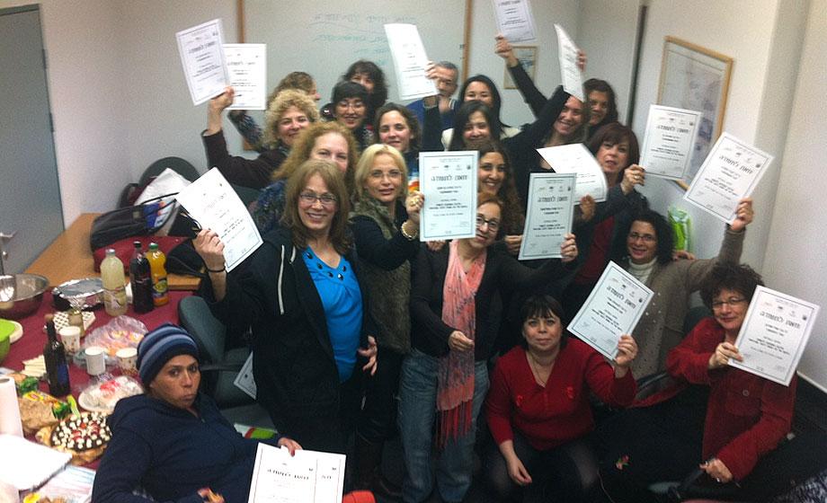 קורס שיווק נשות עסקים עירית גבעתיים