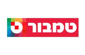 לוגו טמבור