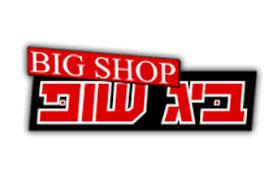 לוגו ביג שופ